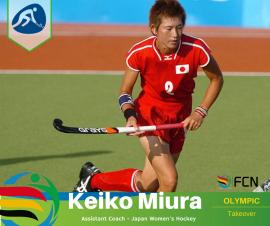 OLYMPIC COACH PROFILE; Keiko Miura – Hockey (Japan)