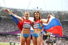 How is a ?1.8 million holding camp any different to the Russian Doping Scandal?.